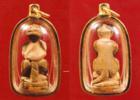 ร้าน กวงทอง999